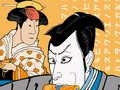 Esquire : Things you'll only do once : watch kabuki theatre