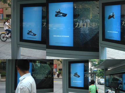 INTERACTIVE INSTALLATIONS FOR NIKE / SHANGHAI