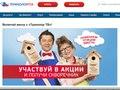 """К рекламной кампании ТриколорТВ """"Поможем птицам вместе"""", март 2016 года. Фото Антон Овчаров"""