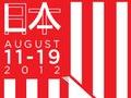 2012 Nisei Week Japanese Festival Poster