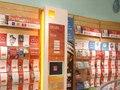 Carphone Warehouse Interactive Kiosk