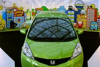 The Yellow Dino for New Honda Jazz 2011