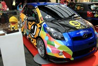 The Yellow Dino x Signal Kustom x Toyota Yaris