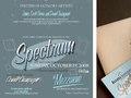 Access Institute Spectrum event invitation set