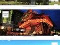 minami-aizu_redesign for study