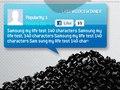 """Samsung Galaxy S """"SML"""" Campaign"""