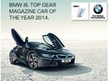 Designs for BMW banners - click link next to 'contact' to see html 5 banner