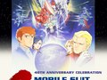 GundamCCA_NT_KeyArt_1000x1480