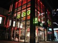 Dynamic Facade Color LED Erco lighting