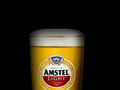 Amstel Light Integrated Pitchwork